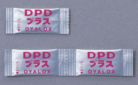 DPDプラス DPD試薬(一剤タイプ) 1箱500包入