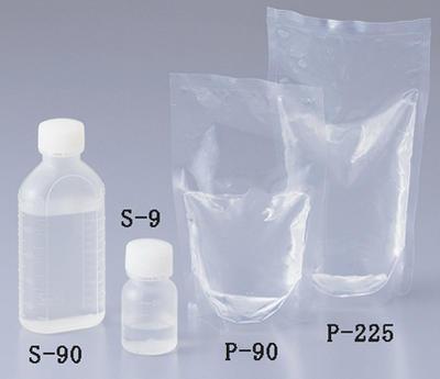 滅菌希釈液 S-9 (1箱( 9ml/本×500本入))