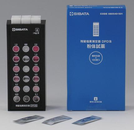 残留塩素測定器 DPD法(試薬有り)