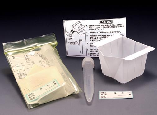 【代金引換不可】オリジナル採尿セットB (100セット/袋×10袋入)