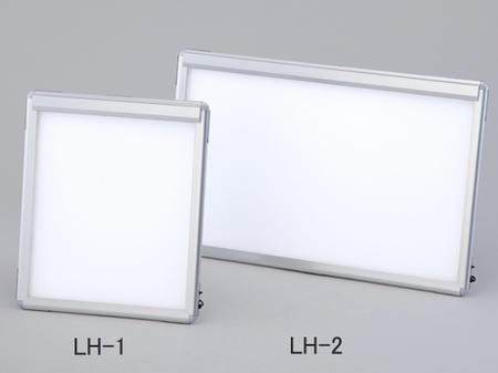 【代金引換不可】超薄型シャウカステン(LED光源)LH-2半切2枚