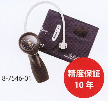 ≪ウェルチ・アレン(Welch Allyn)≫アネロイド血圧計[デュラショックDS66・ハンド型] 成人用(中))