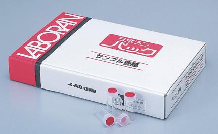 ラボランサンプル管瓶 No.8 (110ml)1箱(50+5本入)