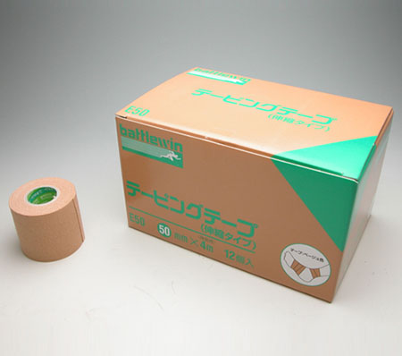 テーピングテープ E-25(伸縮) 幅25mm×4m(24巻入)