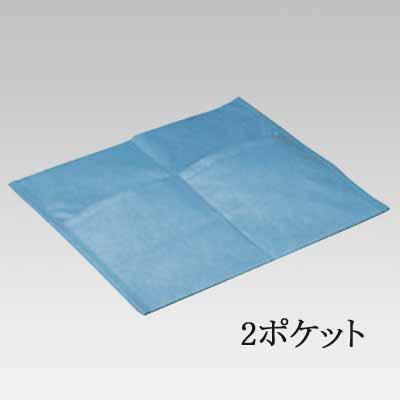 【HOGY】メッキンポケット MPK-880-21 2ポケット 330×300(mm)