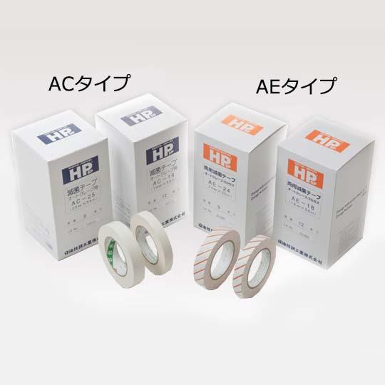 HP滅菌テープ AE-1818mm×50m(12巻入り)