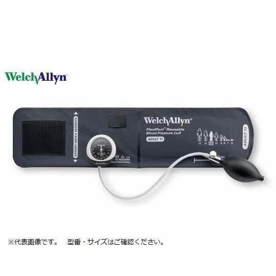 ≪ウェルチ・アレン(Welch Allyn)≫アネロイド血圧計[デュラショックDS45-11]成人用(中)・ゲージ一体型)