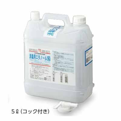 Ethanol MIX (10L) for the crustal disinfectant sterilization