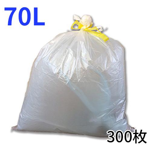 ★【ケース販売】ひも付きゴミ袋「リコロ」半透明 70リットル 10枚入り30冊(300枚)