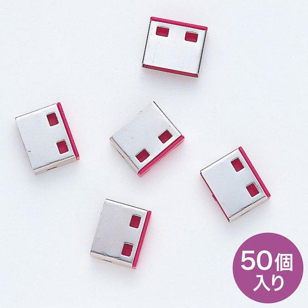 [サンワサプライ] SL-46-R用取付け部品(50個入り) SL-46ROP-50