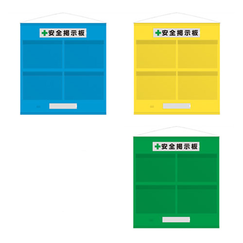 フリー掲示板防雨型 A3用紙ヨコ×4枚タイプ【屋外可】