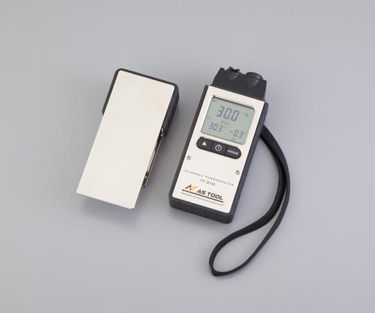 エクスポケット放射温度計