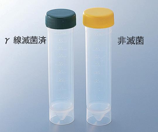 遠沈管 (50ml) γ線滅菌済