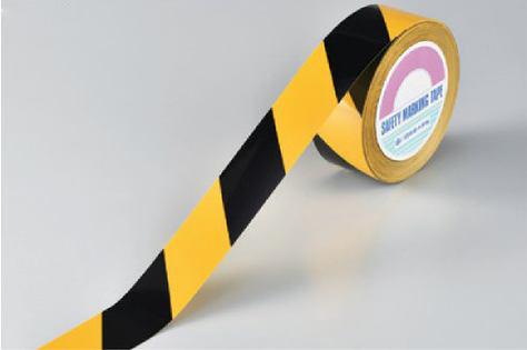 ガードテープ(再はく離タイプ 黄/黒)50mm幅×100m