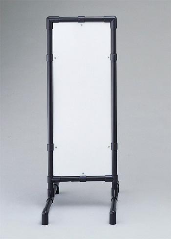 パイプスタンド 両面無地板 グレー [組み立て式・接着剤付き]
