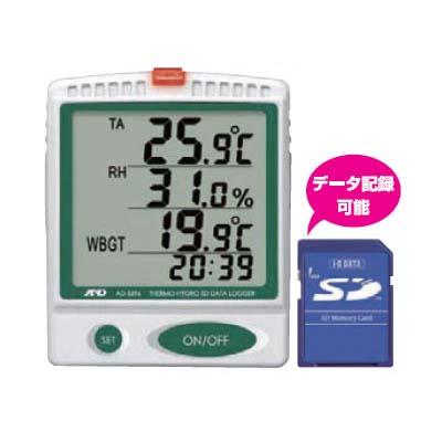 熱中症指数モニター AD-5696  【熱中症・暑さ対策】