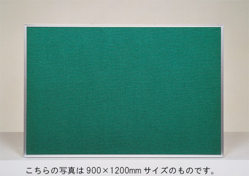 【代引不可】掲示板 (スポンジシート製ボード) 900×1800mm