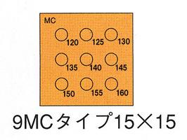 《アセイ工業》不可逆性サーモカラーセンサー9MC(9温表示タイプ) 20枚