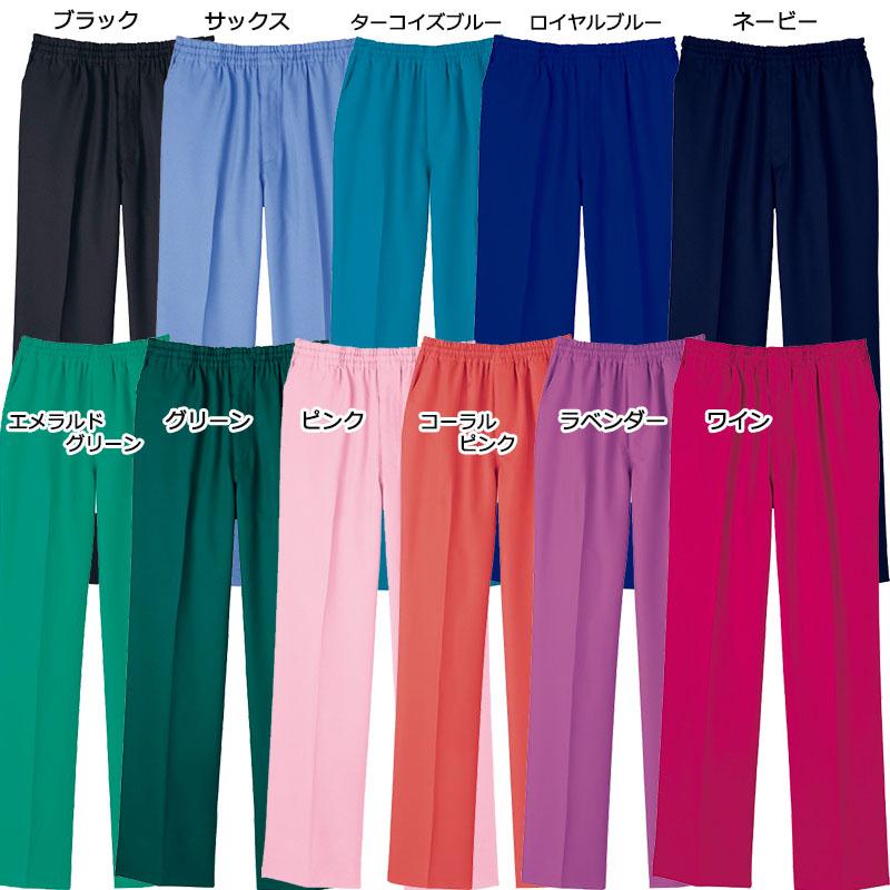自重堂男女兼用スクラブ用のパンツです 数量限定 在庫処分特価 WHISEL 男女兼用パンツ WH11486 新作製品、世界最高品質人気! ホワイセル