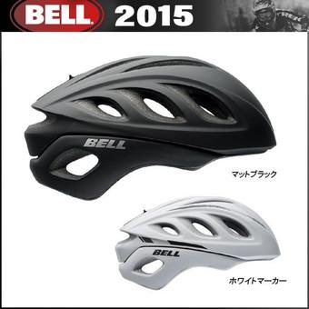 BELL(ベル)STAR PRO シールド無【ワケアリ特価】【ヘルメット】