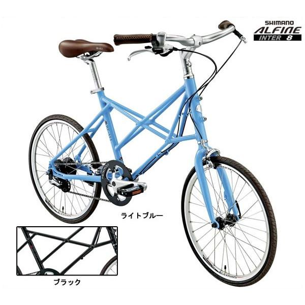 ビーオール 小径車 BRS500-SV(サスペンションなし)【20inch】【内装変速】【街乗り】【自転車】【BE・ALL】