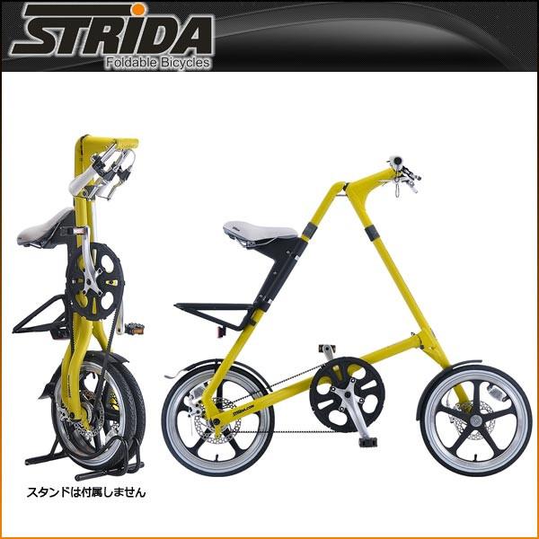 ストライダ 折りたたみ自転車 LT-PASTEL (MUSTARD)【小径車】【STRIDA 】