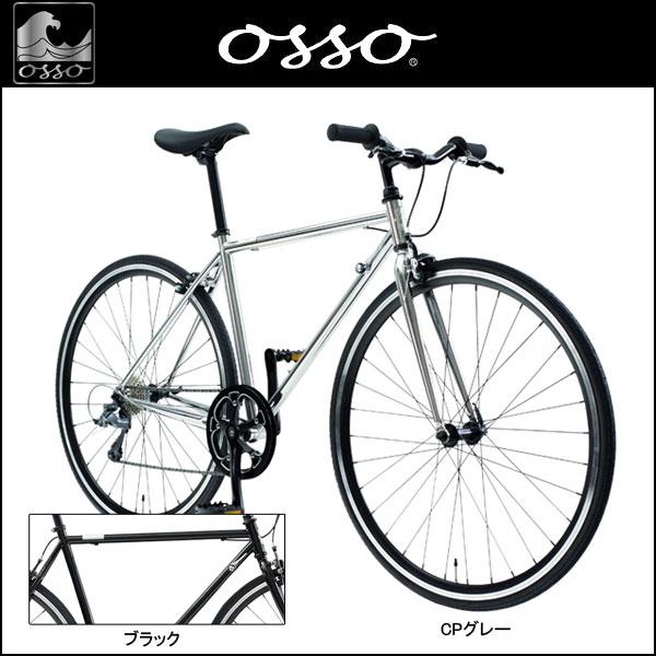 OSSO オッソ スピカ 8.5 SPICA 8.5 クロスバイク 2016