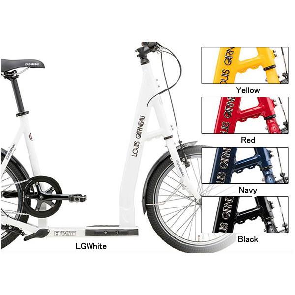 ルイガノ 2017年モデル SK8【小径車/キックバイク】【LOUIS GARNEAU】【自転車】