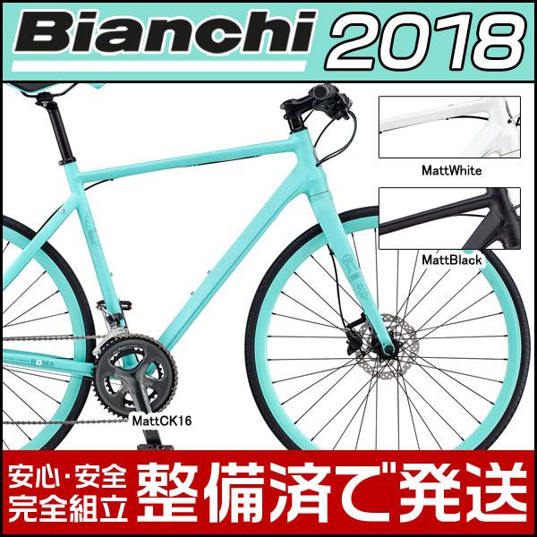 ビアンキ 2018年モデル ROMA(ローマ)【ディスクブレーキ仕様】【クロスバイク】【Bianchi】