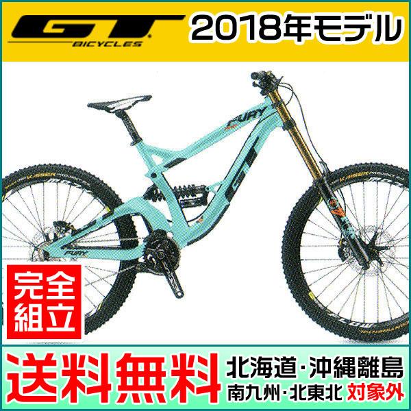 GT(ジーティー) 2018年モデル FURY PRO/フューリー プロ【27.5インチ】【MTB/マウンテンバイク】