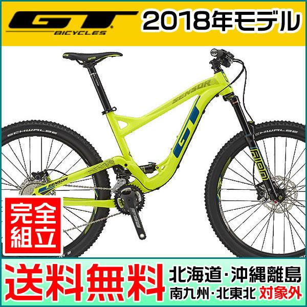 GT(ジーティー) 2018年モデル SENSOR COMP/センサー コンプ【27.5インチ】【MTB/マウンテンバイク】【2017年継続モデル】