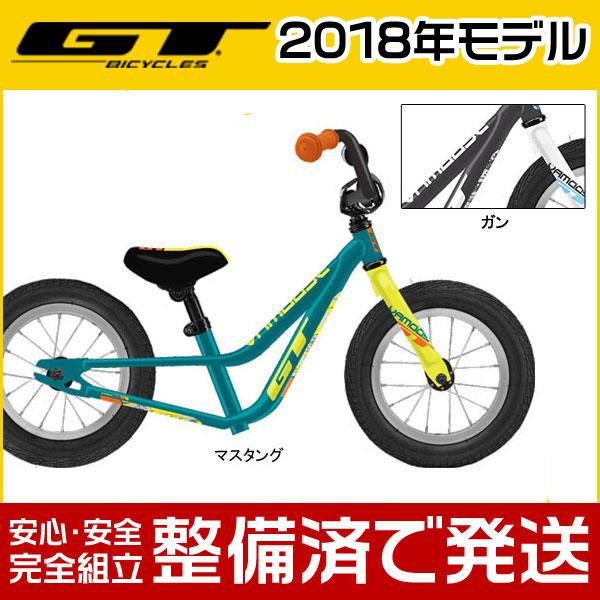 """GT(ジーティー) 2018年モデル VAMOOSE 12""""/ヴァムース 12""""【12インチ】【子供用自転車/キックバイク】【2017年継続モデル】"""