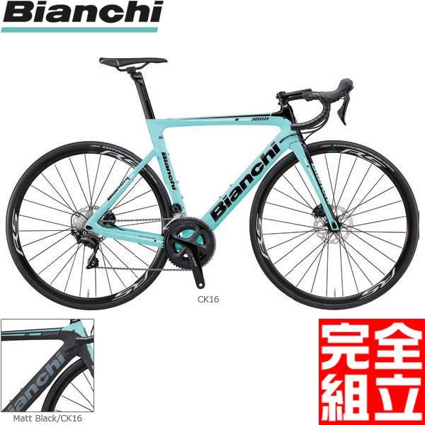 BIANCHI ビアンキ 2019年モデル ARIA DISC 105 アリアディスク105 ロードバイク