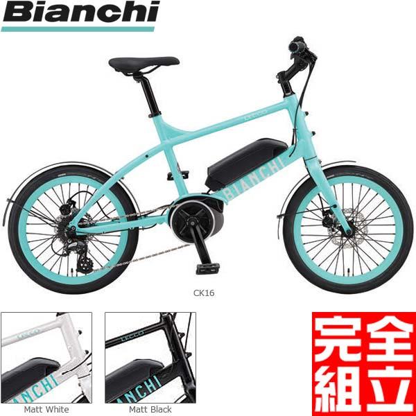 BIANCHI ビアンキ 2019年モデル LECCO-E レッコE BOSCH 電動アシスト ミニベロ