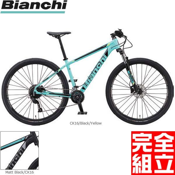 BIANCHI ビアンキ 2019年モデル MAGMA 27.0 マグマ27.0 マウンテンバイク