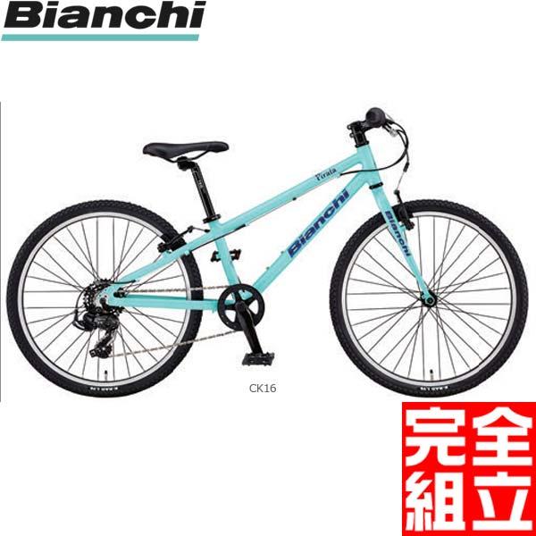 BIANCHI ビアンキ 2019年モデル PIRATA 24 ピラタ24 子供用自転車