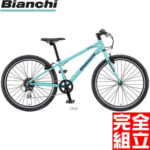 BIANCHI ビアンキ 2019年モデル PIRATA 26 ピラタ26 子供用自転車