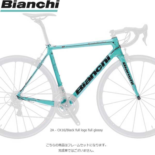 BIANCHI ビアンキ 2019年モデル SPECIALISSIMA スペシャリッシマ フレームセット ロードバイク