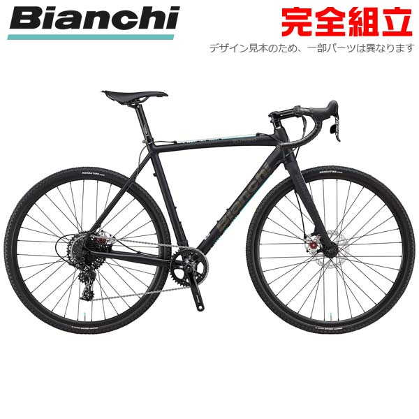 BIANCHI ビアンキ 2019年モデル ZURIGO APEX ズーリゴ ロードバイク シクロクロス
