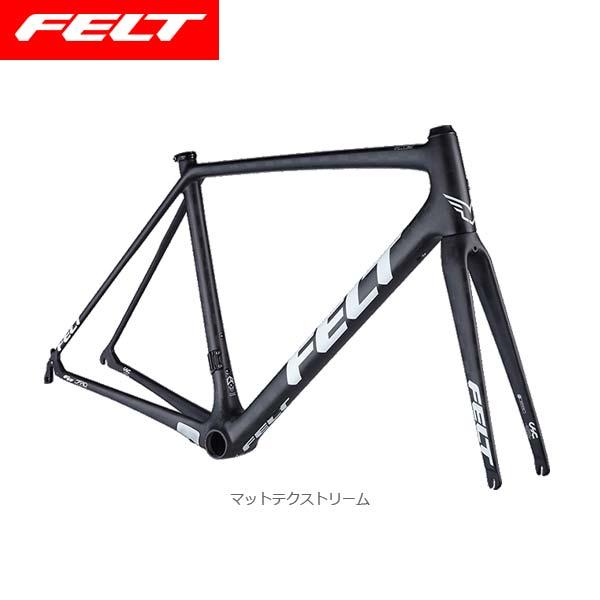 FELT フェルト 2019年モデル FR FRD Frame Kit ロード フレームセット