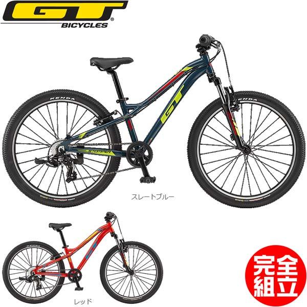 GT ジーティー 2019年モデル STOMPER PRIME 24 ストンパープライム24 子供用自転車