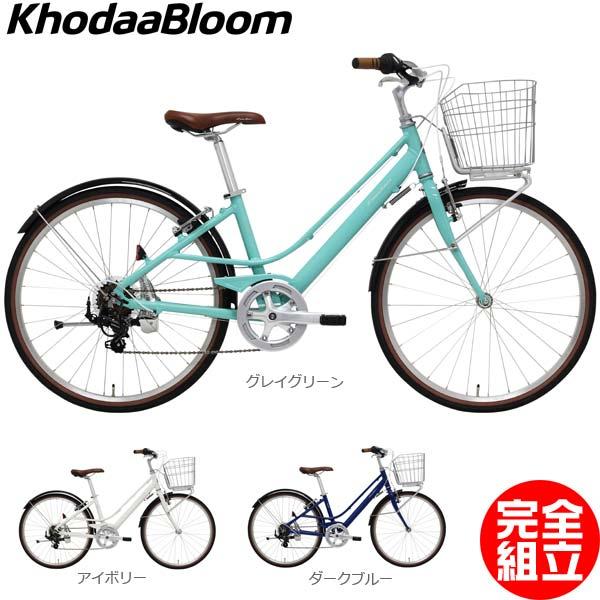 KhodaaBloom コーダーブルーム 2019年モデル Enaf 26 エナフ26 クロスバイク