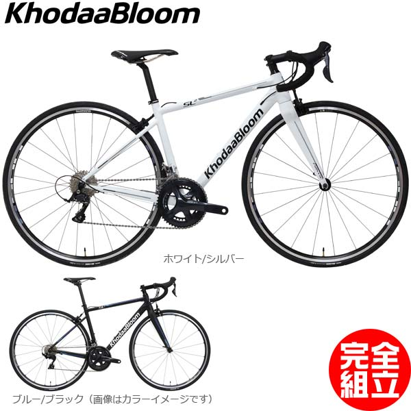 【別倉庫からの配送】 KhodaaBloom コーダーブルーム 2019年モデル ファーナSL2 FARNA KhodaaBloom SL2 SORA ファーナSL2 ロードバイク ロードバイク, アッケシチョウ:4995233a --- supercanaltv.zonalivresh.dominiotemporario.com