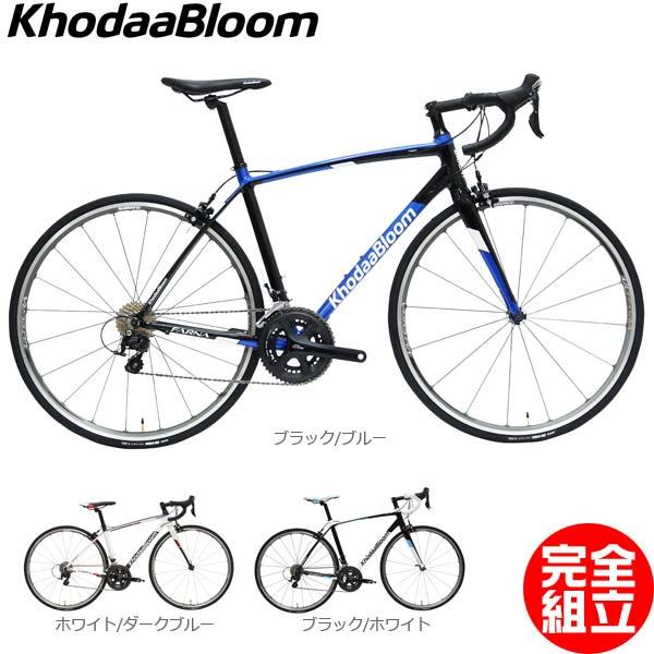 KhodaaBloom コーダーブルーム 2019年モデル FARNA 700 105 ファーナ700 ロードバイク