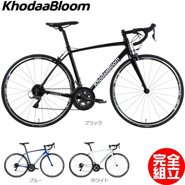 KhodaaBloom コーダーブルーム 2019年モデル FARNA 700 CLARIS ファーナ700 ロードバイク