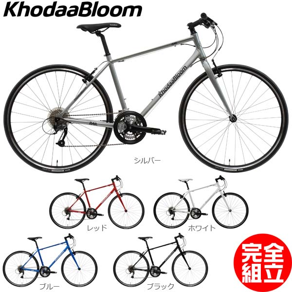KhodaaBloom コーダーブルーム 2019年モデル RAIL 700 レイル700 クロスバイク