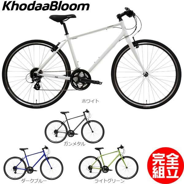 KhodaaBloom コーダーブルーム 2019年モデル RAIL 700A レイル700A クロスバイク