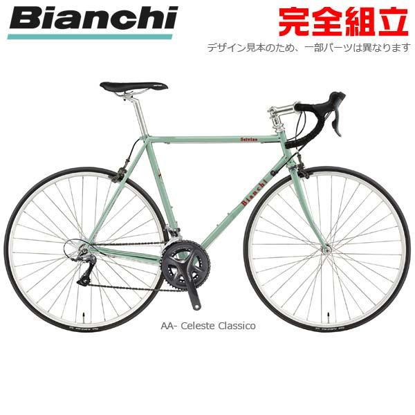 【特典付】Bianchi ビアンキ 2020年モデル SELVINO CLARIS セルビノ クラリス ロードバイク【ロック&ポンプ プレゼント】