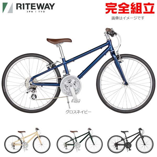 24インチ 3x8sp キッズバイク RITEWAY ライトウェイ 2020年モデル SHEPHERD CITY KIDS 24 シェファード シティ キッズ24 子供用自転車
