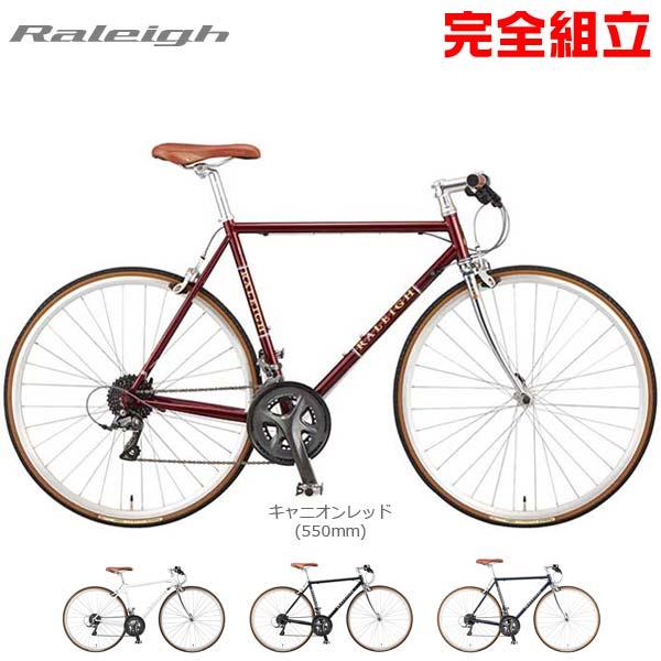 Raleigh ラレー 2020年モデル RFC Radford Classic ラドフォード クラシック クロスバイク